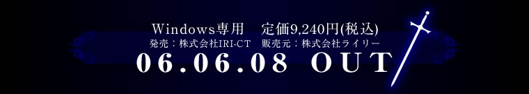 【楽天市場】【35分でお届け】ウィザードリィ・外 …
